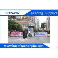China 220V Residential Automatic Gates For Advertising , Security Gates For Parking Lots wholesale