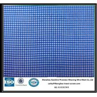 Wholesale fiberglass Window Screen fly screen 120gsm 18x16 from china suppliers