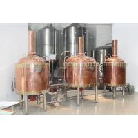 China Draft beer manufacturing equipment wholesale