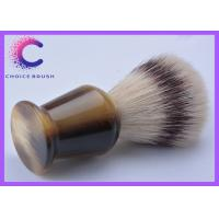 Quality Faux silvertip badger shaving brushes , European synthetic shave brush for men for sale