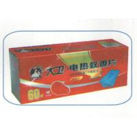 China Printed High Strengh Holography Laser Boxes wholesale