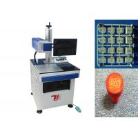 China Rubber Stamp Co2 Laser Engraving Machine For Plastic Garment Accessories wholesale