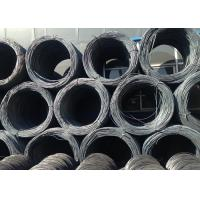 Buy cheap 6.5 MM Q195 Material Hot Rolled Steel Wire Rod Passed SAW 1008/ 1006 from wholesalers