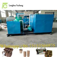 China waste paper recycling small paper egg tray machine/paper egg box making machine price/electrical product86-15153504975 on sale