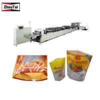 Buy cheap Stand Up Pouch Making Machine Double Unwind Three Side Seal 8800KG from wholesalers