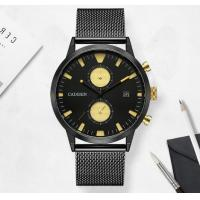 China Wholesale Fashion Steel Band 1/10 and 60 Second Timer 3 ATM Waterproof Quartz Wrist Watches C2023 wholesale