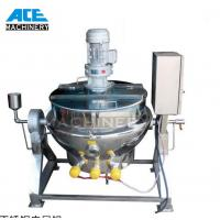 Wholesale Stainless Steel Oil Jacketed Cooking Pot (ACE-JCG-1G) from china suppliers
