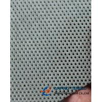 Buy cheap 2.0mm Diameter Round Hole Perforated Metal, 3mm, 3.5mm, 4mm, 5mm Pitch from wholesalers