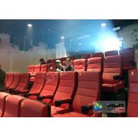 China Electrical / Hydraulic 4D Movie Theater Equipment For Action Movies 4 - 100 Seats wholesale