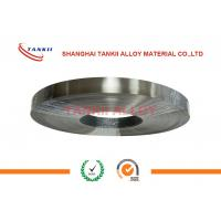 Buy cheap Special Ferrochrome Aluminum Foil 0.04mm Thickness And 200mm Width Used For from wholesalers