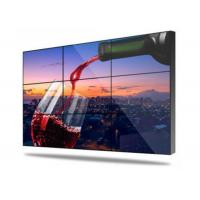 Quality 3*3 High Brightness Video Wall Panels / Advertising Video Wall Digital Signage for sale