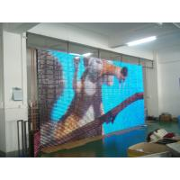 China P31.25 Commercial LED Screen Signs / Outdoor LED Curtain Display wholesale