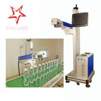 China Digital Head Industrial Laser Marking Machine Easy Operation With Long Life on sale