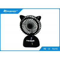 China Outdoor Wireless Home Bluetooth Speakers 3W Power With Fan , Black Color wholesale