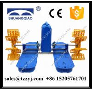 China 2015 new paddle wheel aerator,pond aerator made in china,cheap aquaculture equipment wholesale