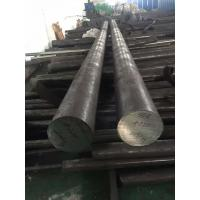 China Decoration SS 304 Round Bar Aisi 304 Cold Drawn Bright Stainless Steel Round Rod wholesale