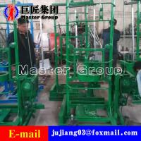 China Small automatic water borehole drilling machine with high quality for sale wholesale