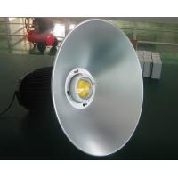 China Long span life high lumen IP44 120W / watt Epistar LED Highbay Lights Lamp fixture wholesale