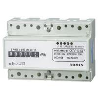China 50/60Hz 7 Modular Three Phase Energy Meter , Digital Din Rail KWH Meters wholesale