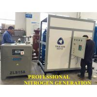 China Mini Removable Nitrogen Generator Equipment Food Grade 3-50 Nm3/H Capacity wholesale
