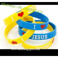 China Event & Party Supplies Type and Back To School Occasion silicone bracelets wholesale