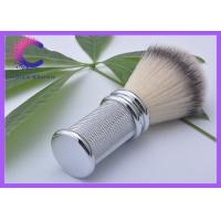 China Synthetic Hair Shaving Brush With Woven Chrome Handle 21mm Knot wholesale