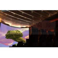 China Large Screen Fashionable 5D Theater System for Home with Cinema Effect wholesale