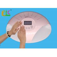 Buy cheap 2 Hands Used LED Manicure Lamps SUNUV 24 LED Beads 48 Watt Sun 669 No Skin from wholesalers
