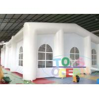China Big Party Lawn Inflatable Tent Customized White Tarpaulin  Camping Wedding Party wholesale