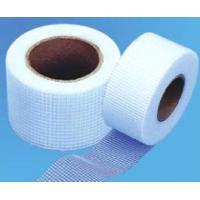 China Fiberglass mesh tape adhesive mesh tape on sale
