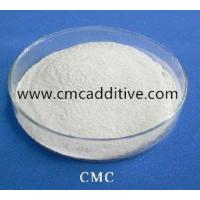 China Food Grade CMC Powder Fruit Juice Stabilizer , Natural Stabilizer For Ice Cream on sale
