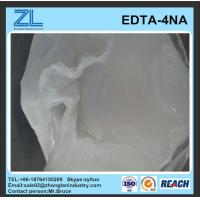 China edta tetrasodium wholesale