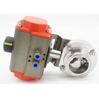 China Compact Structure Motorised Butterfly Valve Actuator DN20 - DN150 Stainless Steel wholesale