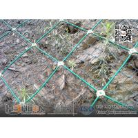 China 30X30cm Green Color PVC coating SNS Active Rockfall Netting System wholesale