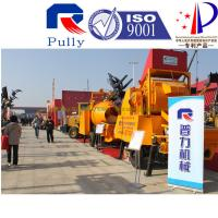 China Pully JBT40-P1 self loading concrete mixer for sale / concrete mixer trailer wholesale