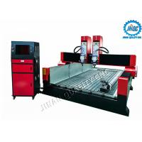 China Dual Spindles 3D CNC Stone Carving Machine CNC Router Machine for Stone Carving 1530 wholesale
