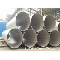 China 6 NB Stainless Steel Round Tube , ASTM A312 304L Schedule 40S Stainless Steel Pipe wholesale