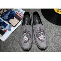 China Embroidered Loafers Leisure Comfort Driving Custom Logo Gray Black Crushed wholesale