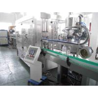 China Automatic Water Filling Machine System Liquid Filling Equipment For Plastic Bottles wholesale