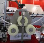 China Manual spacer bar bending machine , Metal Round Bar Bending Machine wholesale