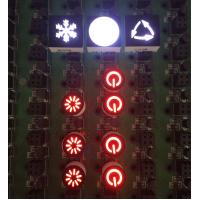 China Special round and square led diode with bi-color,white color and OEM/ODM design led mould display wholesale