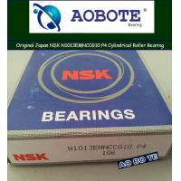 China Agriculture NSK N1013 Cylindrical Roller Bearings With Brass Cage wholesale