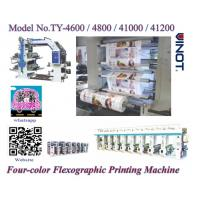Quality Auto Fully Four Color Flexographic Printing Machine for Paper / Plastic Shop Bag for sale