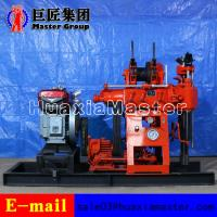China XY-100 Hydraulic Core Drilling Rig core sampling drilling rig for sale wholesale