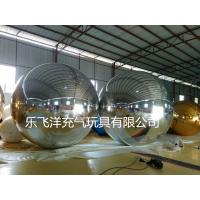 China Unique Double Inflatable Mirror Ball Mirror Cloth For Party Fashion Show on sale