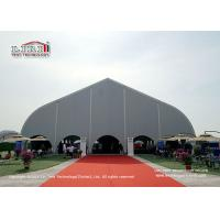 China Aluminum Frame Outdoor Exhibition Marquee WIth Silver PVC Cover / Curved Tent wholesale