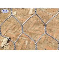 Galvanized Strong Gabion Wall Cages / Gabion Baskets Retaining Wall