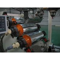 China Automatic Single Screw Extruder / Extrusion Machine For PP PE Sheet wholesale