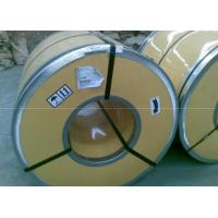 China Soft ASTM , GB , DIN , EN Hot Rolled Stainless Steel Coil / SS Coil for Automotive wholesale