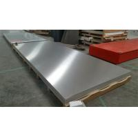 China 5251 Cast Aluminum Plate Corrosion Resistant 5052 Aluminum Sheet wholesale